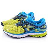 BROOKS 男款 Ravenna 6 輕量支撐型跑鞋BK1101861D479-藍