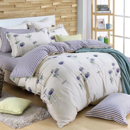 《HOYACASA 花之舞》加大四件式純棉兩用被床包組(天絲入棉30%)