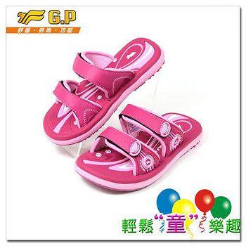 G.P 休閒舒適親子童拖鞋 G5826B-45-桃紅色
