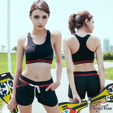 Naya Nina運動系!無縫工字背運動無鋼圈內衣S-XL(黑)