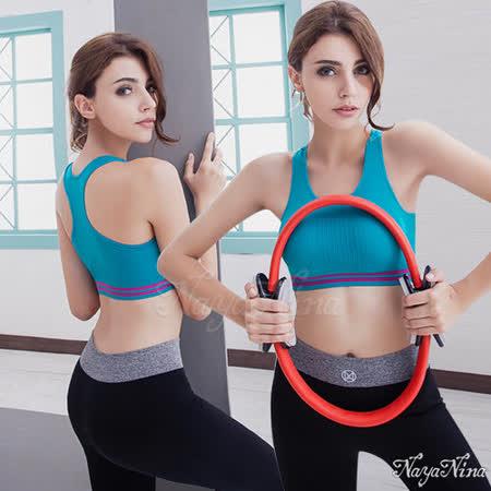 Naya Nina運動系!無縫工字背運動無鋼圈內衣S-XL(藍)