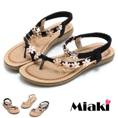 【Miaki】涼鞋金屬韓風夾腳平底拖鞋 (藍色/黑色/杏色)