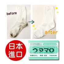 日本utamaro 魔法/歌磨家事洗衣皂(133g)--12入組
