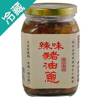 廣伯辣味豬油蔥330g/罐