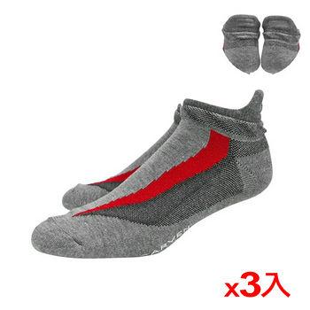 法國名牌 背繡船型氣墊襪(25~27cm)*3雙組