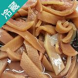 刻花魷魚3包(300G/包)