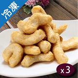 甜不辣條3包(600G/包)