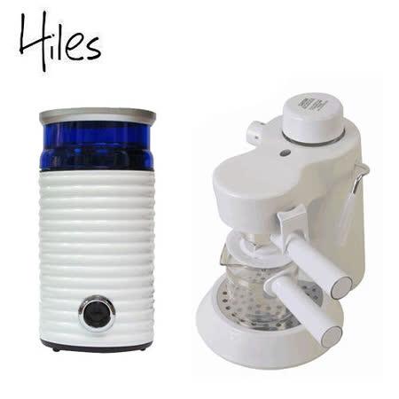 【開箱心得分享】gohappy 購物網Hiles精裝組:義式咖啡機+電動磨豆機(HE-301W/HE-386W2)送HILES經典咖啡豆半磅價錢板橋 遠 百 週年 慶