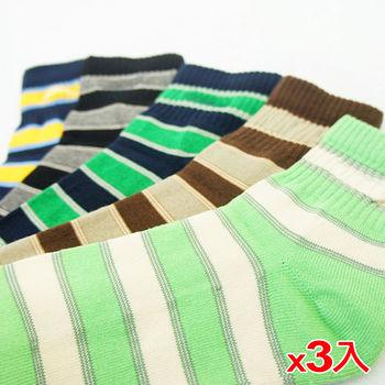 法國名牌 條紋運動氣墊襪(24~26cm)*3雙組