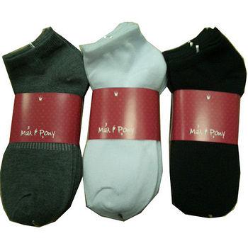 M&P 船型襪*5雙/組 (20~24cm)*2包組