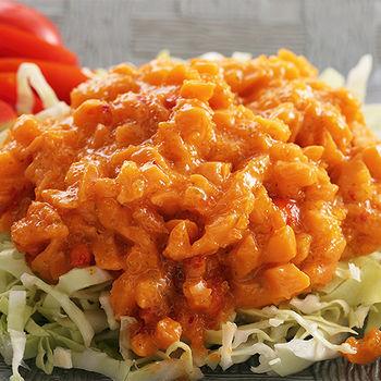 鮮饗家龍蝦沙拉1包(250g+-5%/包)