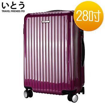 日本伊藤ITO 28吋PC+ABS鏡面拉鍊硬殼行李箱 2095系列-紫色