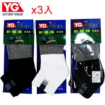 YG 竹炭抑菌除臭毛巾底超短運動襪(25~28cm)*3雙組