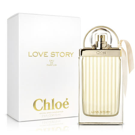 CHLOE Love Story 愛情故事女性淡香精 75ml