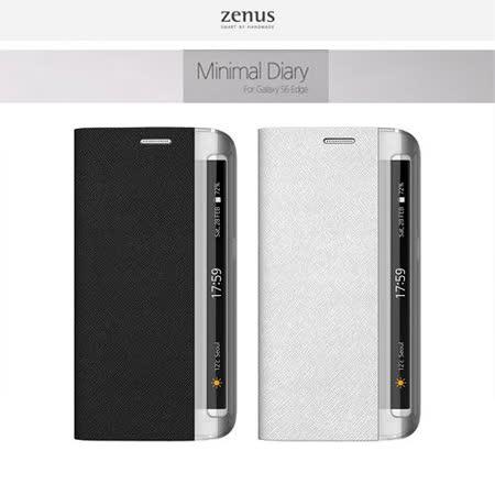 韓國正品空運Zenus Minimal Diary Samsung S6 Edge十字紋時尚商務真皮皮套