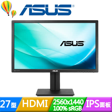 ASUS 華碩 PB278QR 27型AH-VA面板2K液晶螢幕