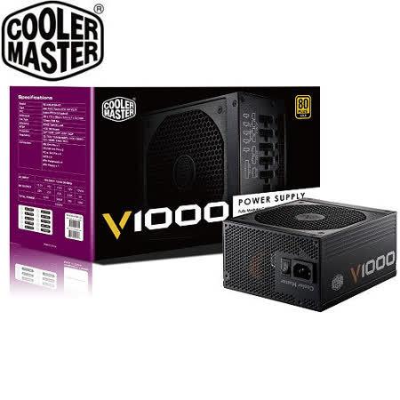 Cooler Master V1000 80Plus 金牌全模組電源供應器