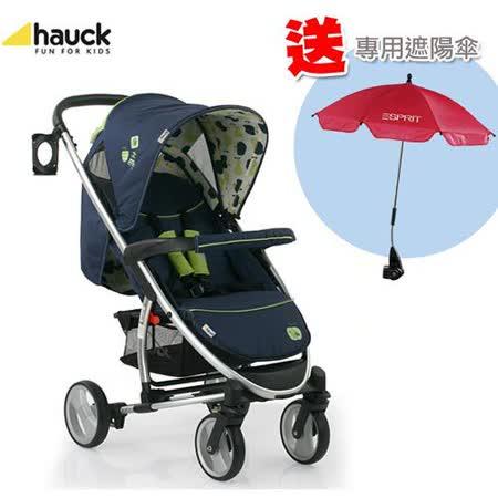 德國 hauck 豪華M12(馬里布)推車-水果色 ~送推車專用遮陽傘
