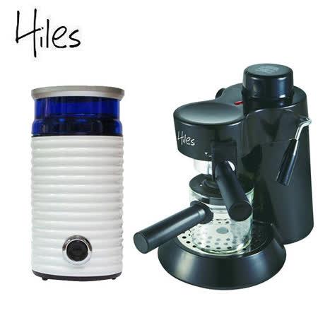 Hiles精裝組:義式咖啡機+電動磨豆機(HE-301B/HE-386W2)送HILES經典咖啡豆半磅