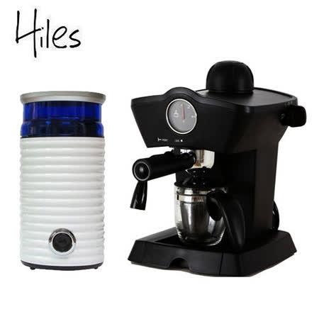 Hiles皇家尊爵組:皇家義式咖啡機+電動磨豆機 HE-303/HE-386W2 送咖啡豆半磅