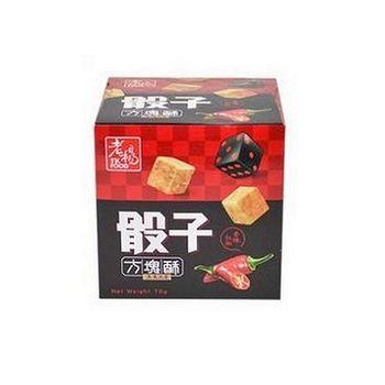 老楊骰子方塊酥-香辣紅椒70公克