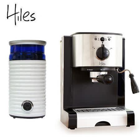 Hiles經典午茶組合:義式咖啡機+電動磨豆機(HE-310/HE-386W2) 送咖啡豆半磅