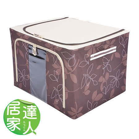【居家達人】花漾摺疊萬用收納箱-66L(咖啡)