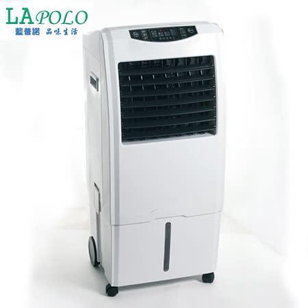 LAPOLO 雪寶遙控定時微電腦冰冷扇 ST-848