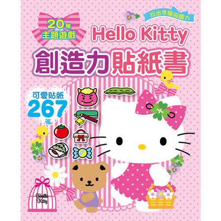 【幼福】 Hello Kitty創造力貼紙書