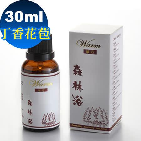 Warm 森林浴單方純精油30ml-丁香花苞