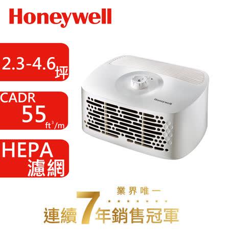 美國Honeywell 個人用空氣清淨機HHT270WTWD1