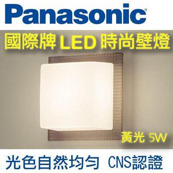 Panasonic國際牌 方形壁燈5W (雕花透明灰外框) 110V 黃光 HH-LW6020509