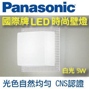 Panasonic國際牌 Panasonic國際牌 LED 方形壁燈5W (雕花透明外框) 110V 白光 HH-LW6010609