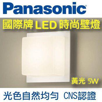 Panasonic國際牌 LED 方形壁燈5W (白框) 110V 黃光 HH-LW6020709