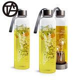 OTA-水晶玻璃時尚印花隨手瓶3入組-贈杯套(不鏽鋼濾網*1+玻璃瓶*2)