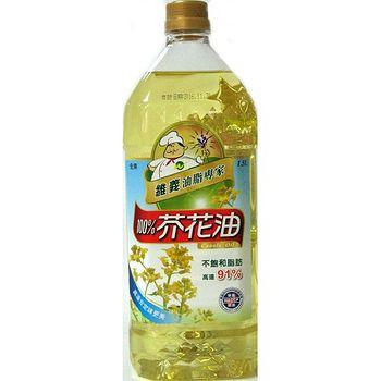 維義100%芥花油1.5公升