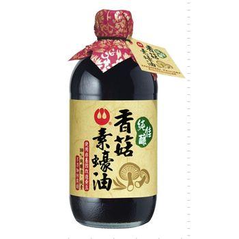 萬家香純佳釀香菇素蠔油150g
