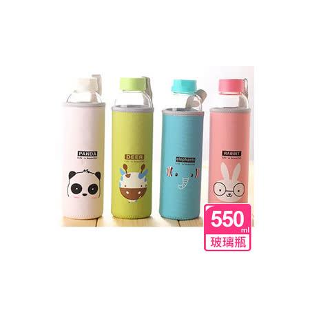超萌動物玻璃隨手瓶(550ml)(四色任選)