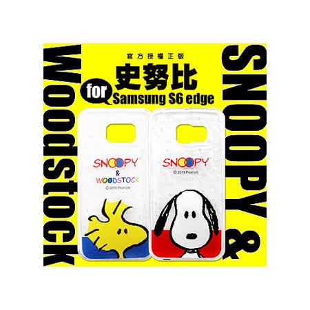 史努比 SNOOPY 授權正版 三星 Samsung Galaxy S6 Edge 透明軟式保護套 手機殼(頭貼款)
