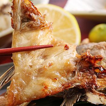 鮮饗家鯛魚下巴3包(淨重550g+-5%/包)