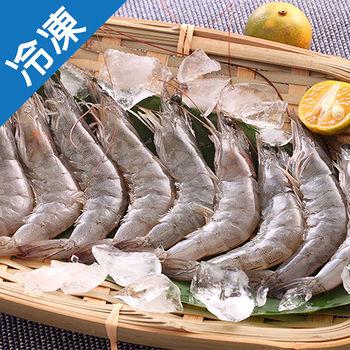 鮮饗家活凍白蝦 3包(淨重240g+-5%/包)