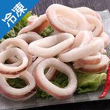 鮮饗家魷魚圈3包(淨重250g+-5%/包)