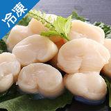 鮮饗家腰子貝3包(淨重180g+-5%/包)