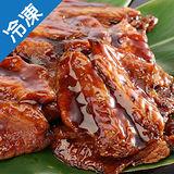鮮饗家蒲燒魚腹片3包(淨重180g+-5%/包)