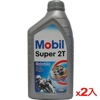 ★2件超值組★美孚 超級二行程機油700ml