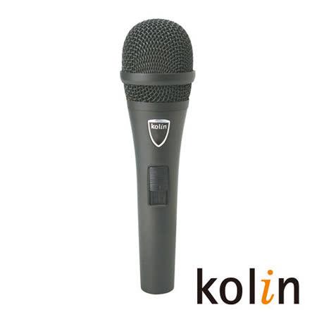 Kolin歌林 專業動圈式麥克風 KMC-726