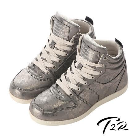 【韓國T2R】韓流金屬破裂紋氣墊內增高鞋8CM 灰(5600-0167)