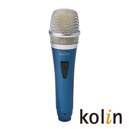 Kolin歌林 動圈式麥克風 KMC-728(2入一組)