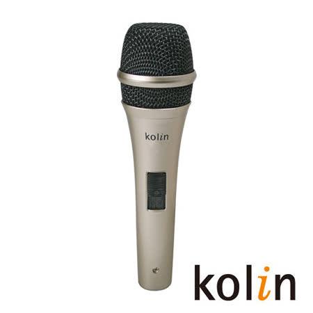 kolin歌林 動圈式麥克風 KMC-729(2入一組)