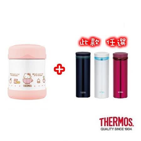 2入組-THERMOS膳魔師 不鏽鋼真空保溫KITTY食物罐0.3L+保溫杯0.35L(B3001PK+JNO-350)